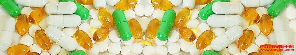 提取物药物胶囊OEM定制合作生产