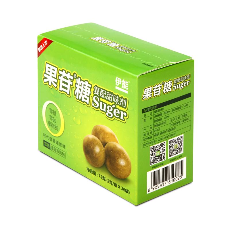 天然甜菊糖代糖罗汉果甜苷赤藓糖醇无糖食品甜味剂无热量0卡果苷糖